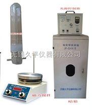 光解仪/光催化反应仪/多功能光化学反应仪/JP-GHX-I