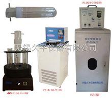 光解仪/光催化反应仪/多功能光化学反应仪/JP-GHX-V
