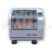 JIUPIN-COS-200B恒温振荡器/恒温摇床/制冷型恒温JIUPIN-COS-200B