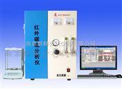 红外碳硫分析仪器