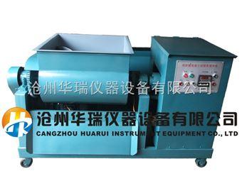 HJS-60混凝土双卧轴搅拌机生产厂家