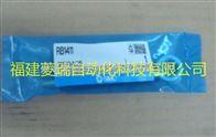 日本SMC液压缓冲器RB1411优势价格,货期快