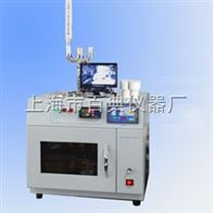 微波合成反应仪微波合成反应仪