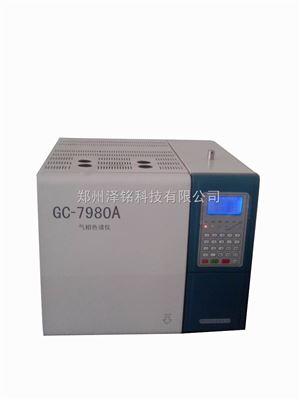 GC7980A系列河南烟标VOCs专用气相色谱仪*