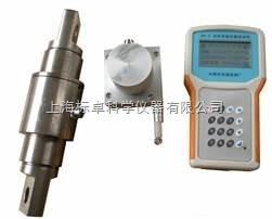 电杆荷载位移测试仪(手持式)