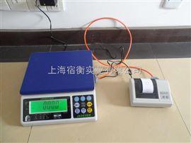 30公斤帶標簽打印機電子稱-帶打印功能電子秤