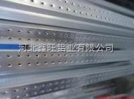 【诚信是宗旨,质量有保证】生产中空铝条厂家