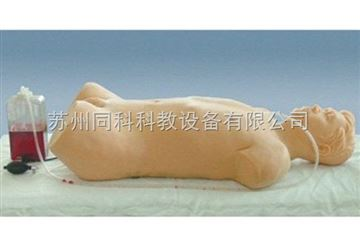 TK/818胸腔閉式引流術訓練模型