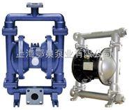 新型不锈钢气动隔膜泵
