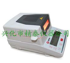 JT-K10中药材水分测定仪,中草药含水分析仪