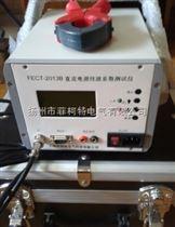 直流电源纹波系数测试仪(品牌菲柯特)