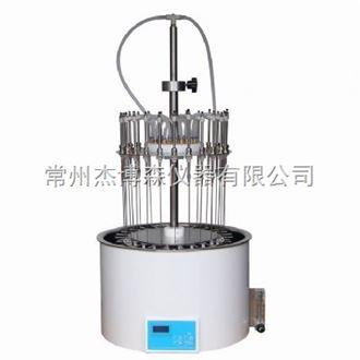 UGC-12C圆形水浴氮吹仪