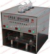 1810-C石英自動三重純水蒸餾器