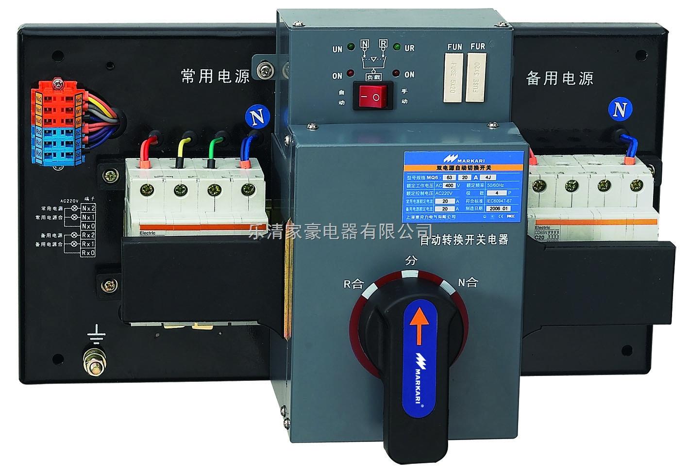 双电源概述销售热线;0577-27881424 ASQ1-630J(塑壳经济型)双电源转换开关(双电源自动切换装置)适用于交流50HZ,额定工作电压380V及以下的双电源供电系统,用自动或手动操作方式来完成常用电源与备用电源之间的切换。双电源自动转换开关适用于商店、银行、冶金、高层建筑、军事设施等不允许断电的重要场合。 双电源切换开关主要由电源转换执行断路器(包括常用电源执行断路器和备用电源执行断路器各一台),自动控制盒、电动操作机构等部分组成。断路器均保持原有的过流保护和断路保护功能、可同时作为通断及
