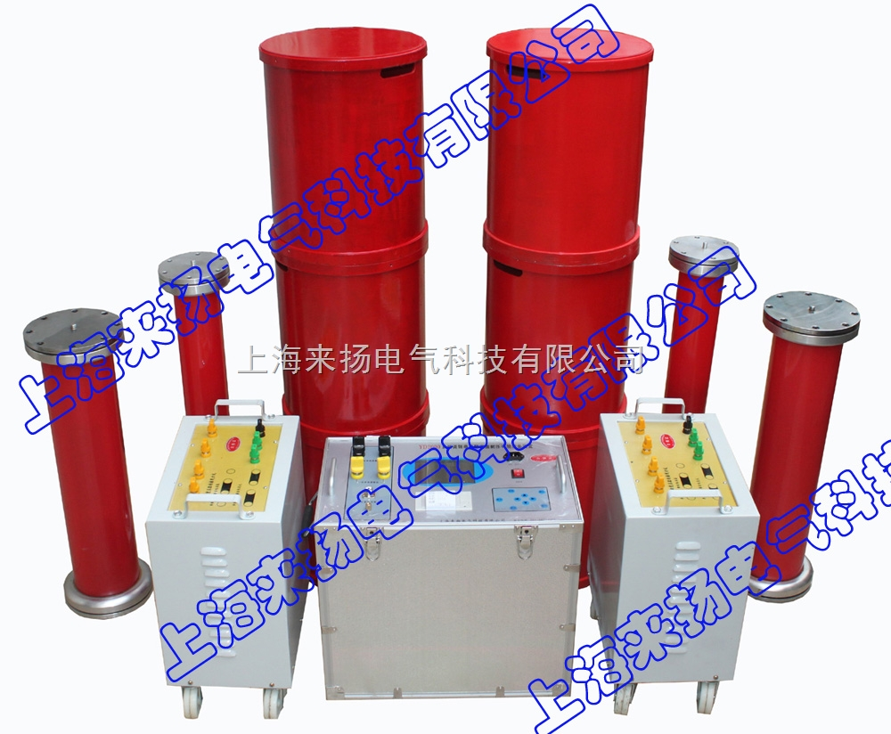 调频串联谐振耐压机