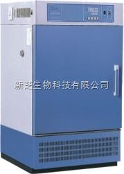上海一恒低温培养箱LRH-250CL