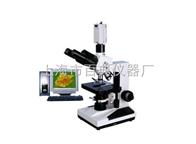 CPH-300相差显微镜