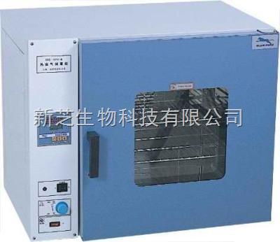 上海一恒热空气消毒箱GRX-9123A