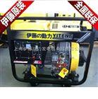 小型柴油发电机|伊藤动力YT3800E