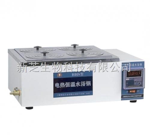 上海博迅电热恒温水浴锅HH.SII-2报价 现货促销 热卖