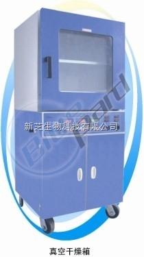 上海一恒BPZ-6033LC真空干燥箱/烘箱/烤箱【厂家正品】