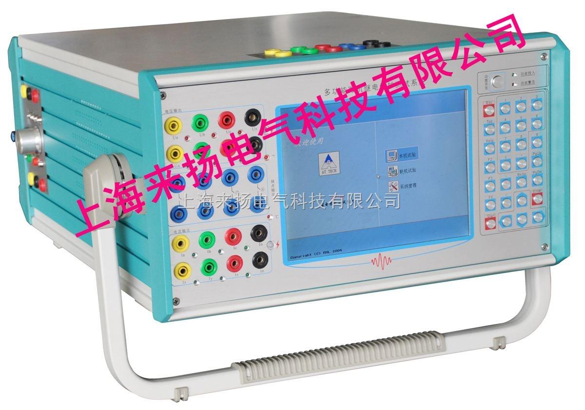微机继电器特性校验装置