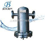 BJSC-3除沫分离汽水分离器 不锈钢汽水分离器 上海勃杰BJSC型