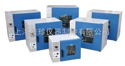 PH-050A干燥培养两用箱(液晶显示)