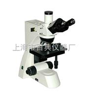 XTL-16A落射金相显微镜