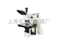 XTL-302BD明暗场正置金相显微镜