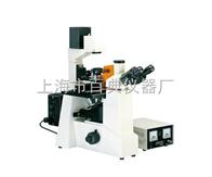 DXY-1倒置荧光显微镜DXY-1