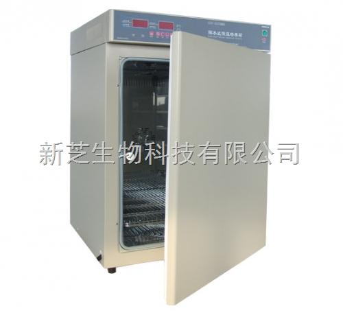 上海博迅隔水式电热恒温培养箱(微电脑)GSP-9080MBE|隔水式电热恒温培养箱