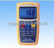 液晶显示感应式纸张水份仪STL-60L
