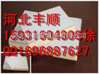 聚氨酯外墙保温板价格/保温瓦壳/双面水泥基保温板