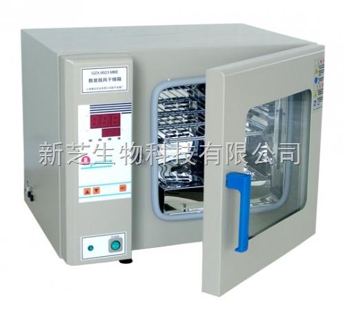上海博迅台式电热鼓风干燥箱(101系列) 电热鼓风干燥箱大量现货促销