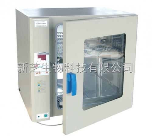 上海博迅电热鼓风干燥箱(101系列升级换代)GZX-9076MBE(101-1AS)