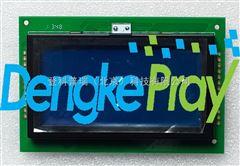 DK5000DK5000 电导显示屏 / PH显示屏 / 氧表显示屏 / 联氨显示屏 / 酸碱浓度计显示屏