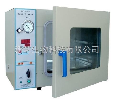 上海博迅真空干燥箱(微电脑,不含真空泵)DZF-6020MBE