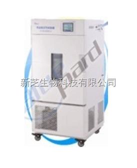 上海一恒LHH-250GSD综合药品稳定性试验箱/综合药物稳定性试验箱【厂家正品】