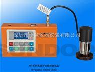 HP-500高速冲击扭矩测试仪
