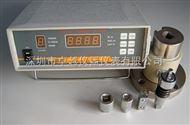 BS400 系统数字扭力测试仪