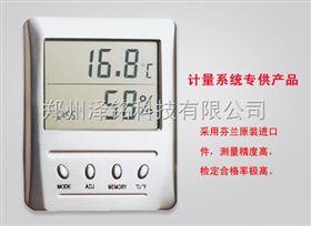 WSB-1-H1高精度数显温湿度计/郑州温湿度计*