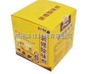 ZM-JQ裝修除味劑(強力型)/裝修公司新房裝修除味劑