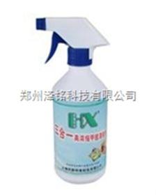 ZM系列三合一濃縮甲醛清除劑