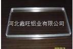 批发22A中空玻璃铝隔条Z新年价格