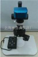3DM-023D数码显微镜