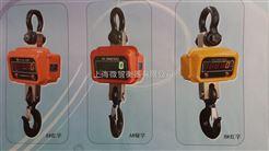 1吨直视电子吊秤((钩称))*价格