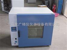 海绵热变形试验仪