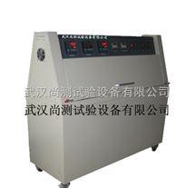 SC/ZN-P浙江箱式紫外耐候试验箱,箱式紫外老化箱