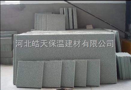 水泥发泡板厂家 沧州屋面水泥发保温泡板